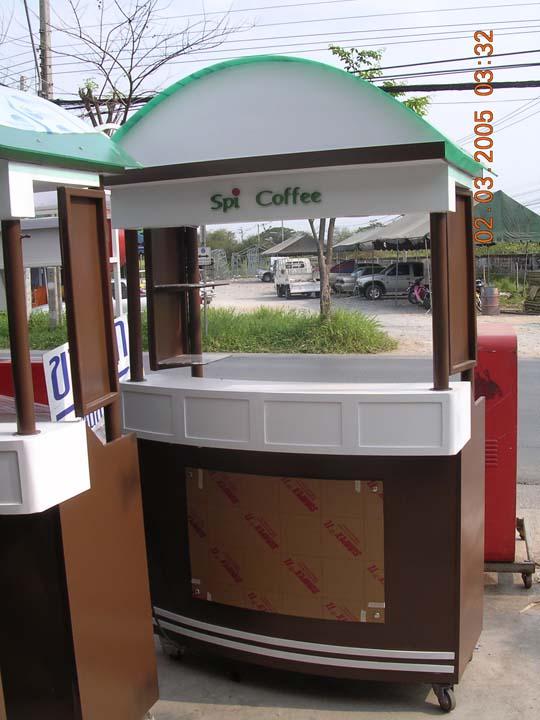 Kiosk V&J